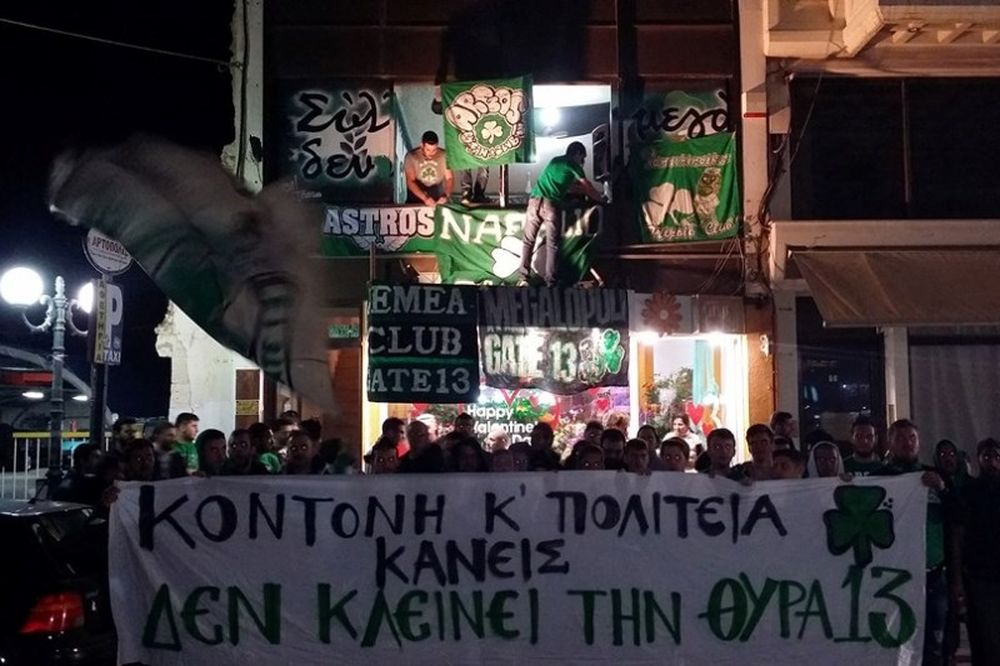 «Πράσινος» χαμός στο Άργος!