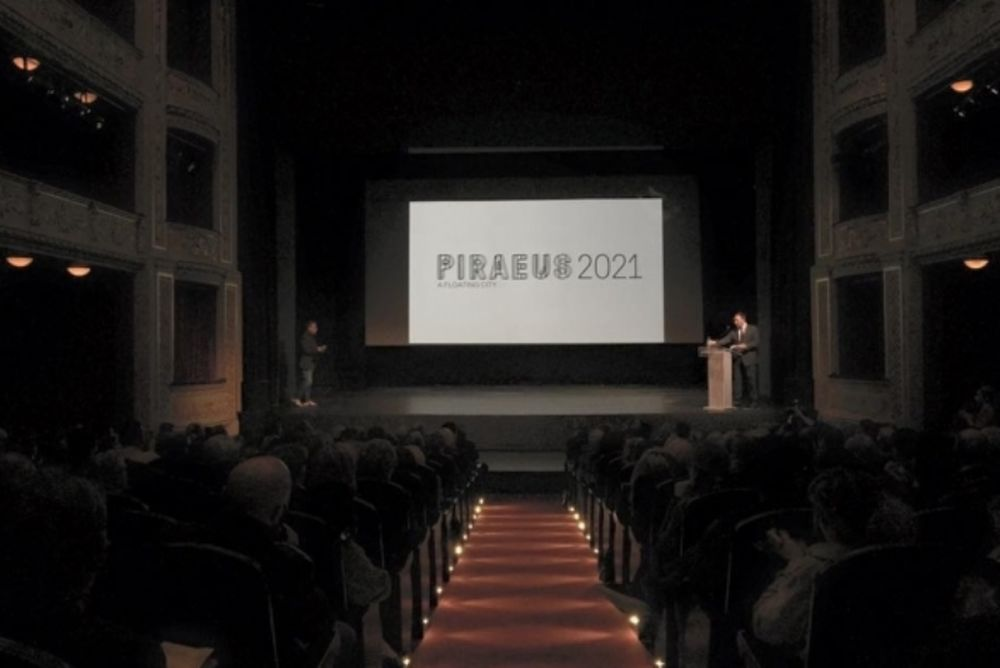 Ολυμπιακός: Στηρίζει τον Πειραιά για Πολιτιστική Πρωτεύουσα της Ευρώπης (photos+video)