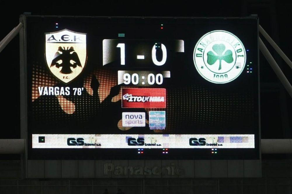 ΑΕΚ - Παναθηναϊκός 1-0: Τα επίσημα highlights (video)