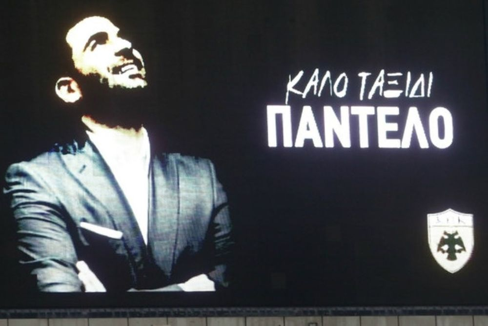 Ο Παντελίδης με φανέλα της ΑΕΚ (photo)