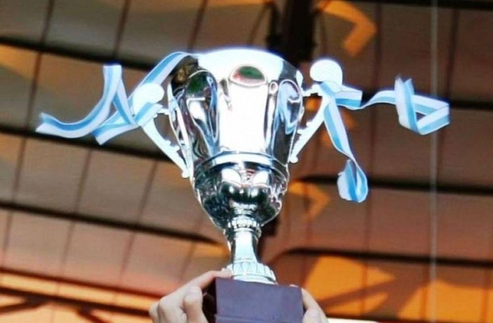 Κύπελλο Ερασιτεχνών: Τα τελικά αποτελέσματα