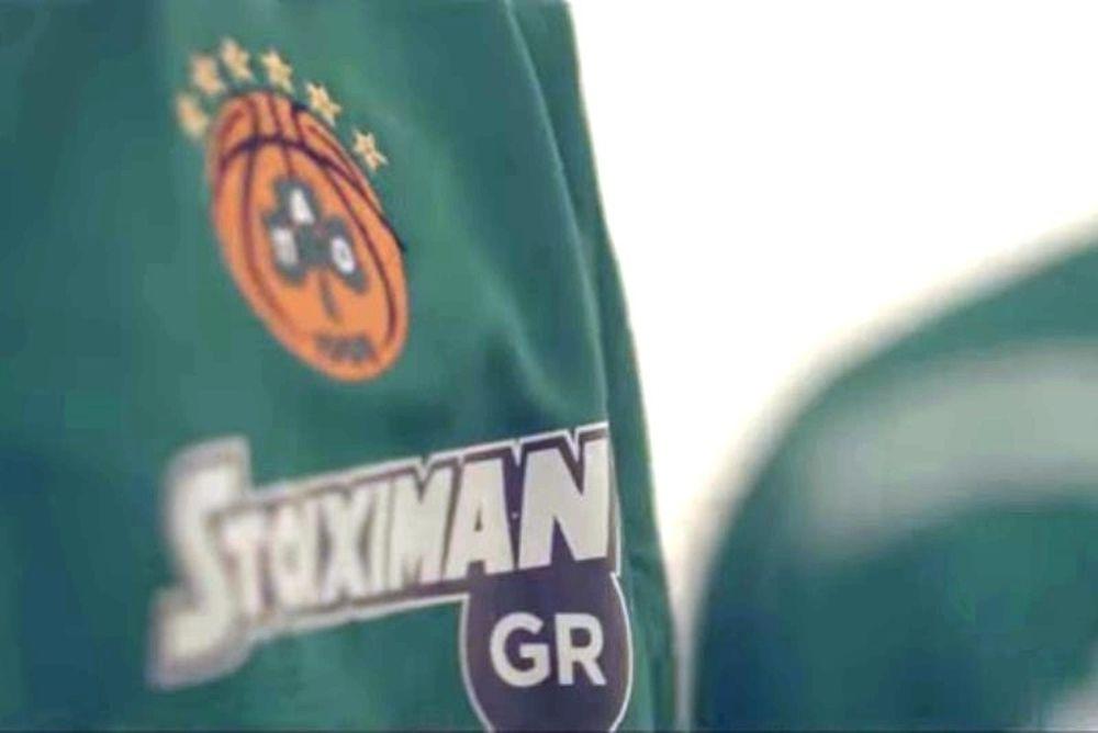 Με το σποτ του STOIXIMAN.GR για τον Παναθηναϊκό θα παρακαλάς να βάλει… διαφημίσεις!