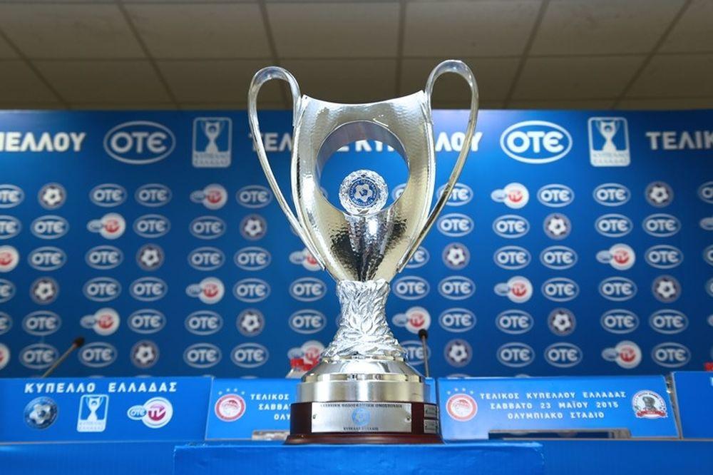 Κύπελλο: Το πρόγραμμα των ημιτελικών