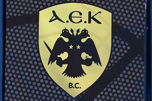 ΕΟΚ: Πετά… επίσημα την ΑΕΚ εκτός Basket League