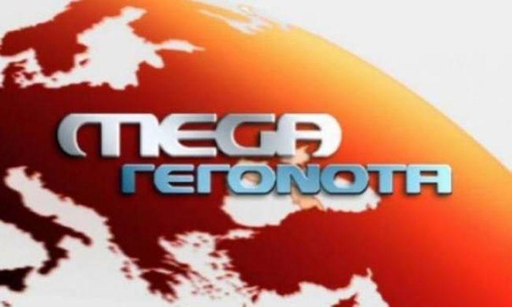 Ξέσπασαν επεισόδια στο MEGA - Απαγόρευσαν την είσοδο στο κανάλι