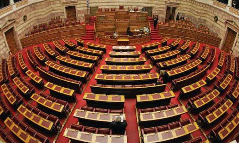 Βουλή: Κατατέθηκαν Ασφαλιστικό και Φορολογικό