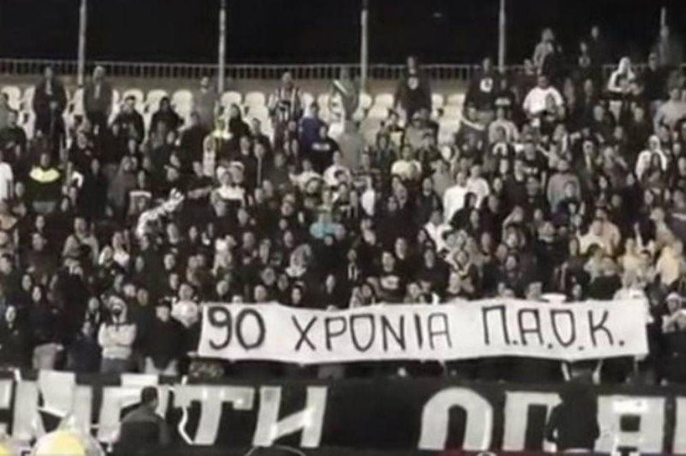 H Παρτιζάν για τα 90 χρόνια του ΠΑΟΚ (video)