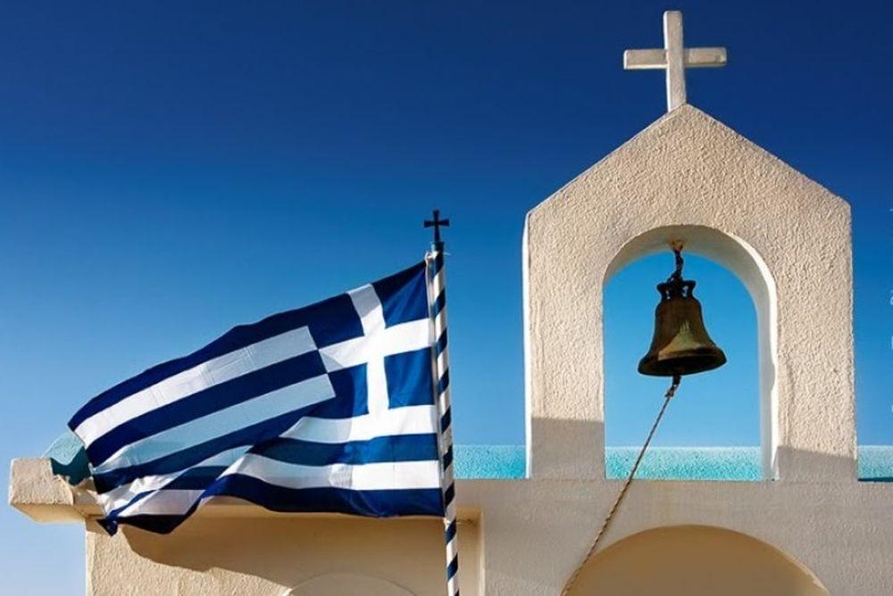 Μην χαρίζετε την Ελλάδα σε κανέναν!