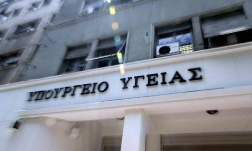 Σε κατάσταση πανικού το υπ. Υγείας - Παύει τον πρόεδρο του ΚΕΕΛΠΝΟ, Αθαν. Γιαννόπουλο