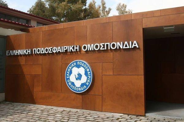 Κύπελλο Ελλάδας: Ορίστηκαν οι επόπτες του Σιδηρόπουλου!