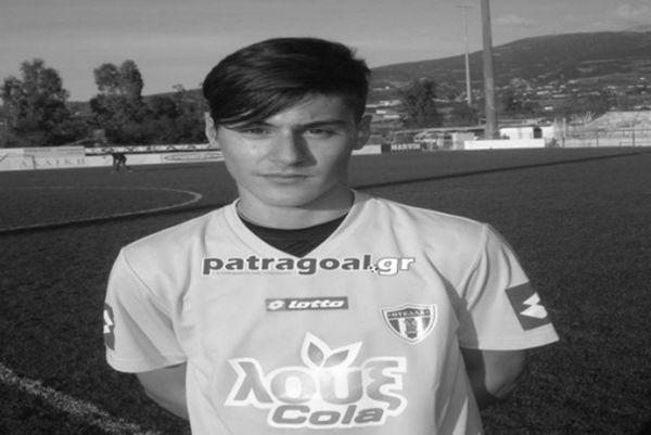 Πάτρα: Το μεσημέρι το «τελευταίο αντίο» στον άτυχο 17χρονο ποδοσφαιριστή