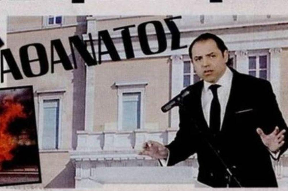 Παναγιώτης Μαυρίκος: Το σοκαριστικό σημερινό πρωτοσέλιδο της εφημερίδας του! (photo)