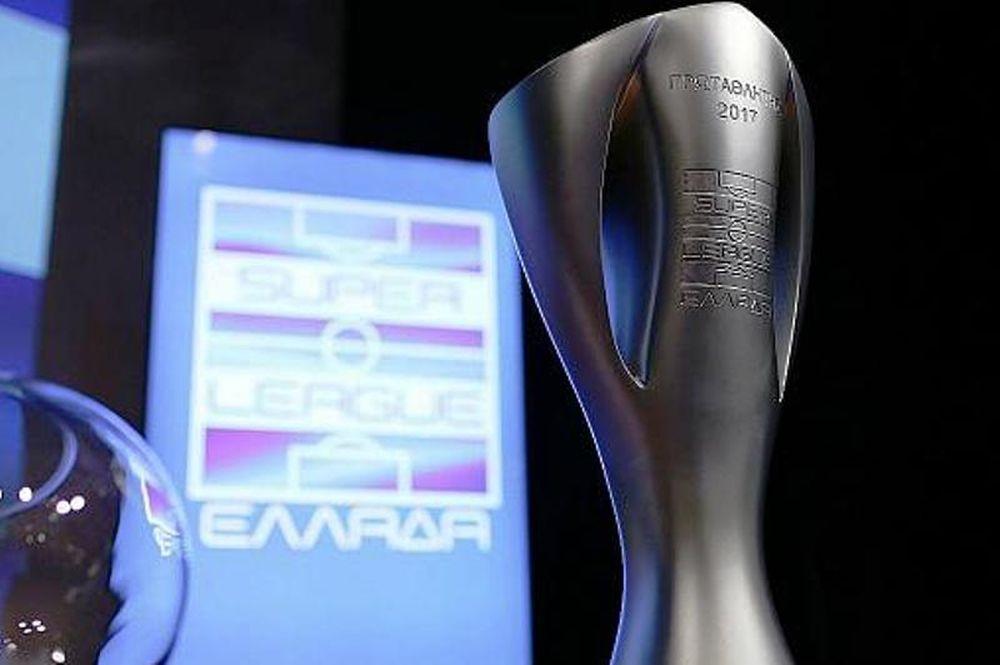 Super League: Ανακοίνωση για το «ισπανικό μοντέλο» στην ΚΕΔ