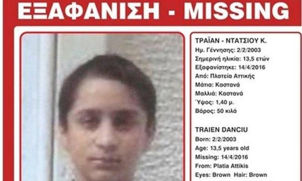 Amber alert: Εξαφάνιση 13χρονου αγοριού από την πλατεία Αττικής