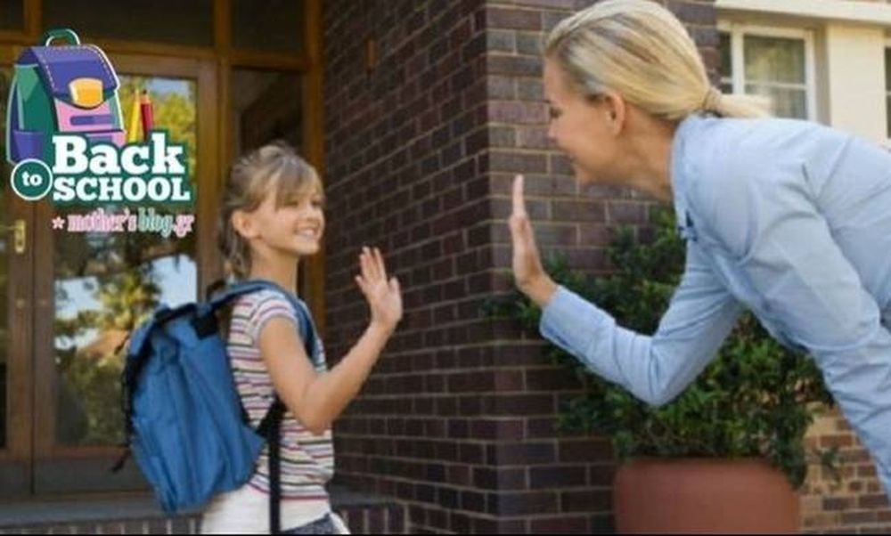 Back to school: Οι 6 συνήθειες που πρέπει να αποκτήσουν οι γονείς με την έναρξη της σχολικής χρονιάς