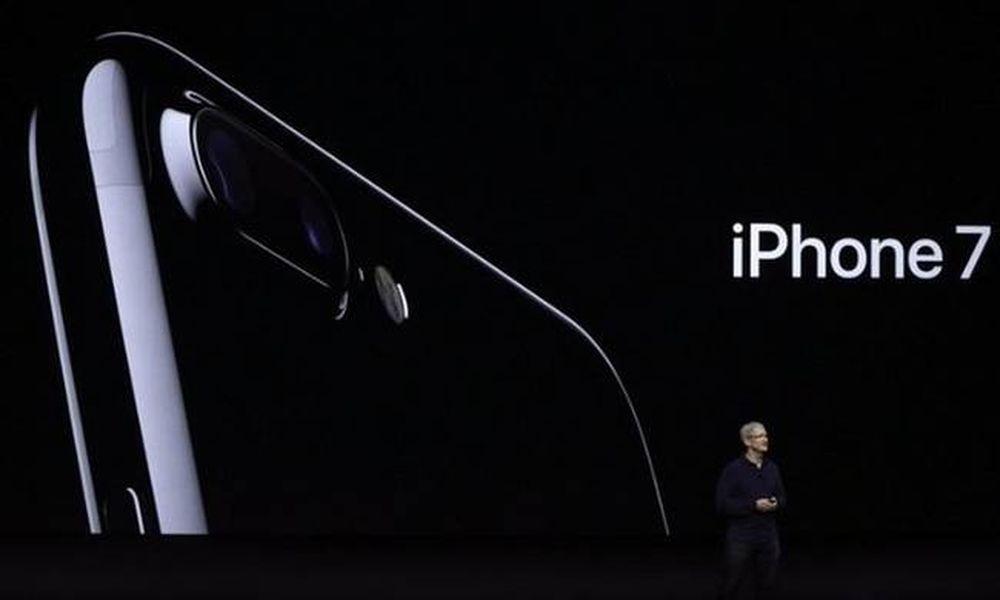 Αυτό είναι το iphone 7! (pics)
