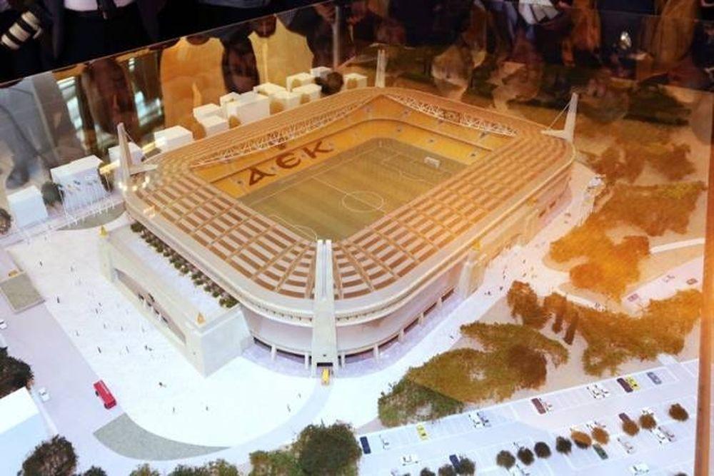 «Δεν βγάζει άδεια για το γήπεδο η ΑΕΚ πριν από το 2017»!