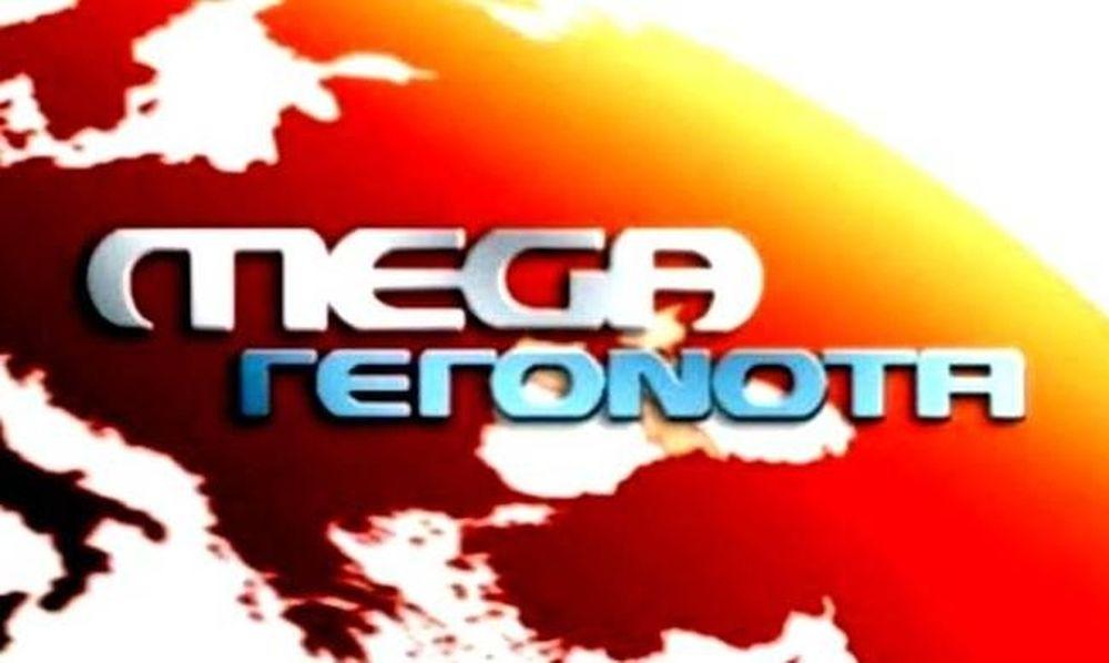 «Τίτλοι τέλους» για τα δελτία ειδήσεων του Mega (vid)