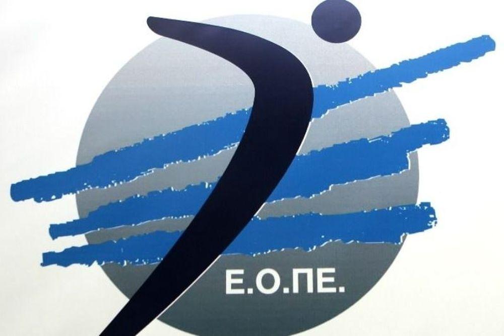 ΕΟΠΕ: Η σύνθεση των Επιτροπών