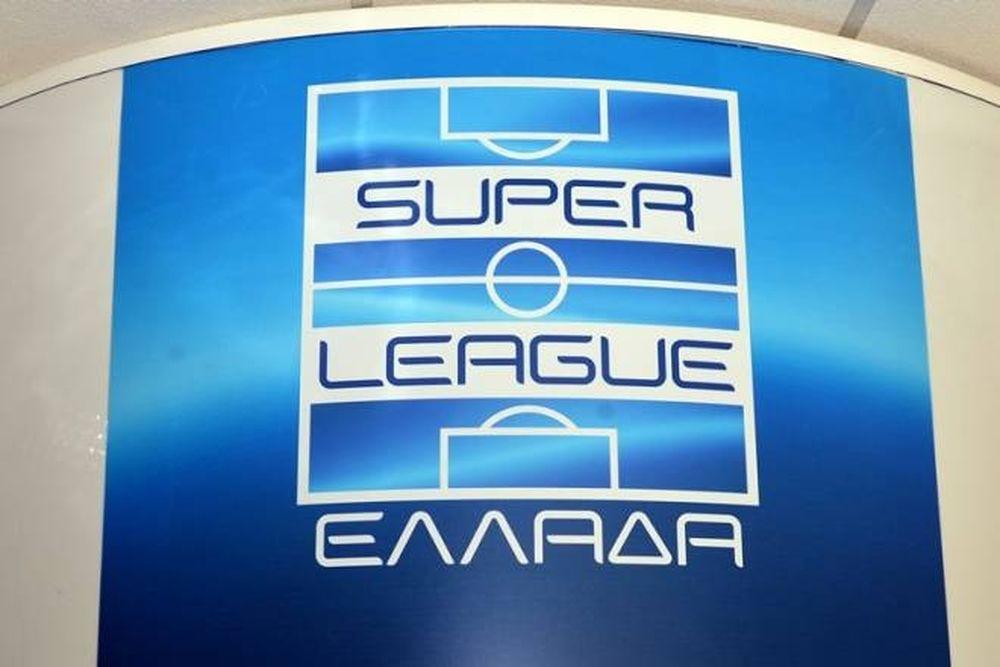 Super League: Πρόστιμα για τους… μεγάλους