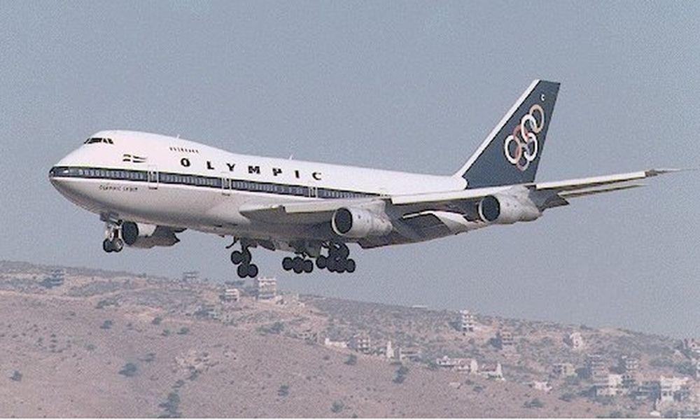 Το θρίλερ με το Jumbo 747 που θα έπεφτε στο κέντρο της Αθήνας! (video)