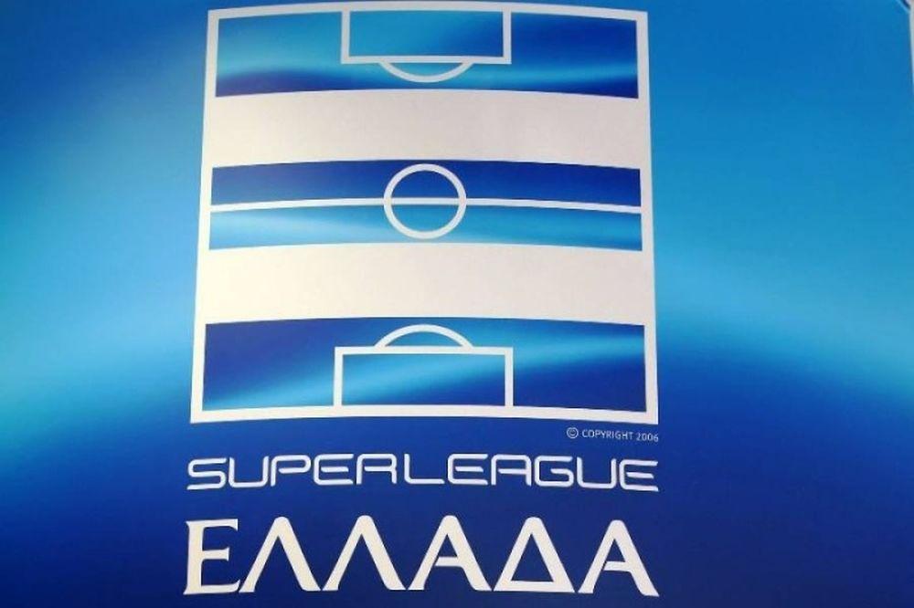 Το πρόγραμμα της 5ης αγωνιστικής της Super League