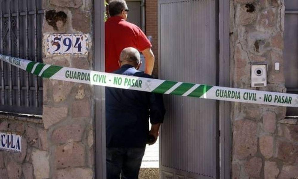 Ασύλληπτη φρίκη - Δύο μικρά παιδιά και οι γονείς τους βρέθηκαν τεμαχισμένοι