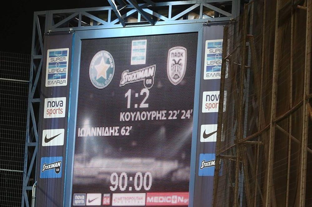 Αστέρας Τρίπολης - ΠΑΟΚ 1-2: Τα επίσημα highlights (video)