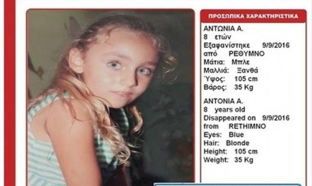 Θρίλερ στο Ρέθυμνο με την εξαφάνιση 8χρονης