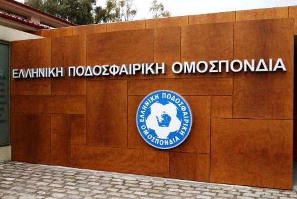 Κληρώνει για το κύπελλο Ελλάδας της Γ' Εθνικής