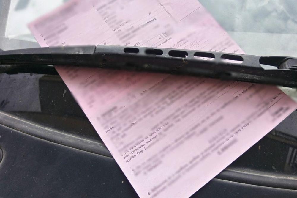 ΕΠΙΚΟ! Τροχονόμος έκοψε κλήση σε όχημα της τροχαίας… (photo)