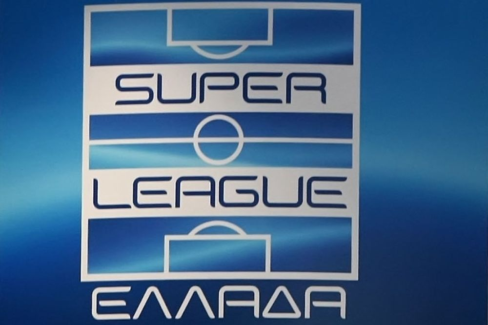 Super League: Αυτή είναι η βαθμολογία