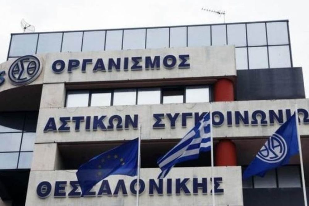Για δέκατη μέρα χωρίς λεωφορεία η Θεσσαλονίκη