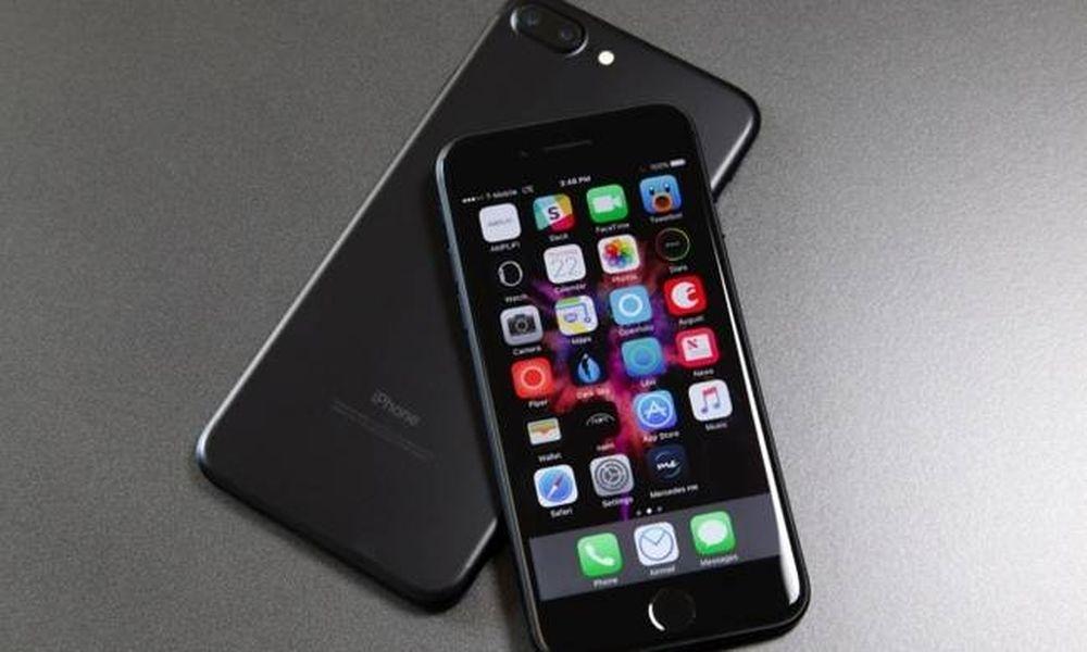 Προσοχή! Δείτε τι έκανε στο ολοκαίνουργιο iPhone 7 όταν ξεγελάστηκε από ένα βίντεο στο διαδίκτυο!