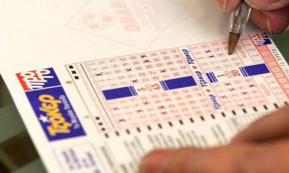 Τζόκερ: Οι τυχεροί αριθμοί για τα 1.300.000 ευρώ