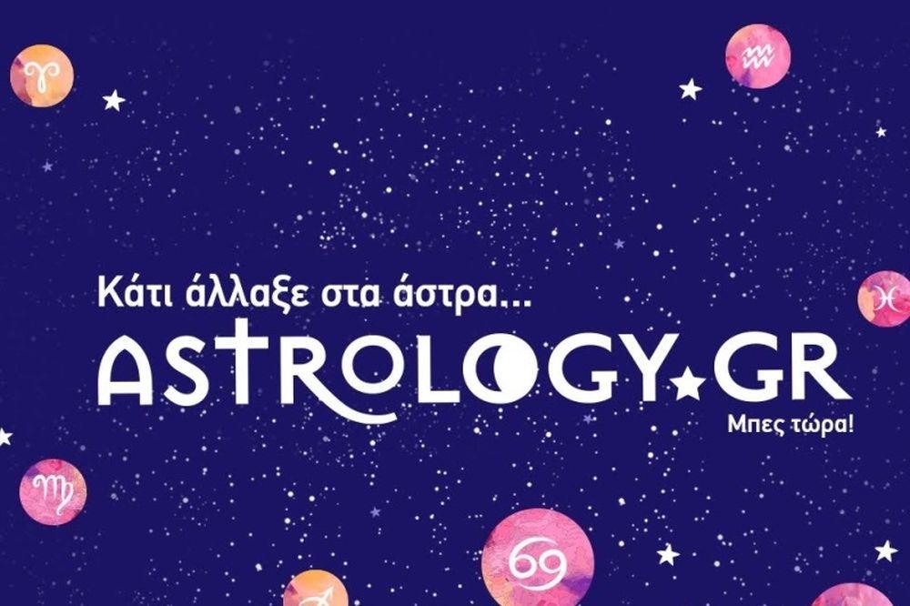 Τo νέο ανανεωμένο Astrology.gr είναι στον αέρα!