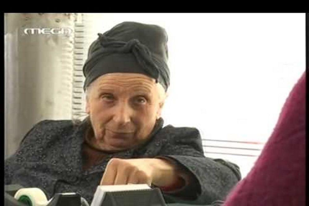 ΚΑΛΟ ΜΗΝΑ με μπινελίκια από τη γιαγιά για να μην μας πιάσει το μάτι!