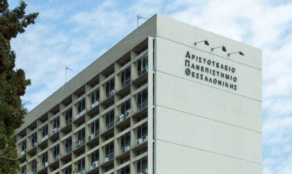 Φρίκη στη Θεσσαλόνικη - Τρεις πρόσφυγες βίασαν γυναίκα στο Αριστοτέλειο