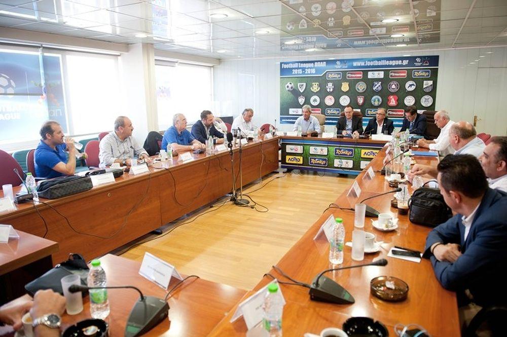 Παράταση της έναρξης στο πρωτάθλημα της Football League