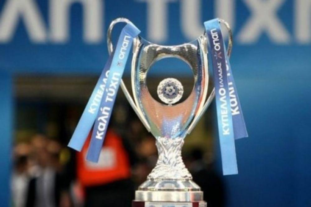 Κύπελλο Ελλάδας: Το πρόγραμμα της 1ης αγωνιστικής των ομίλων