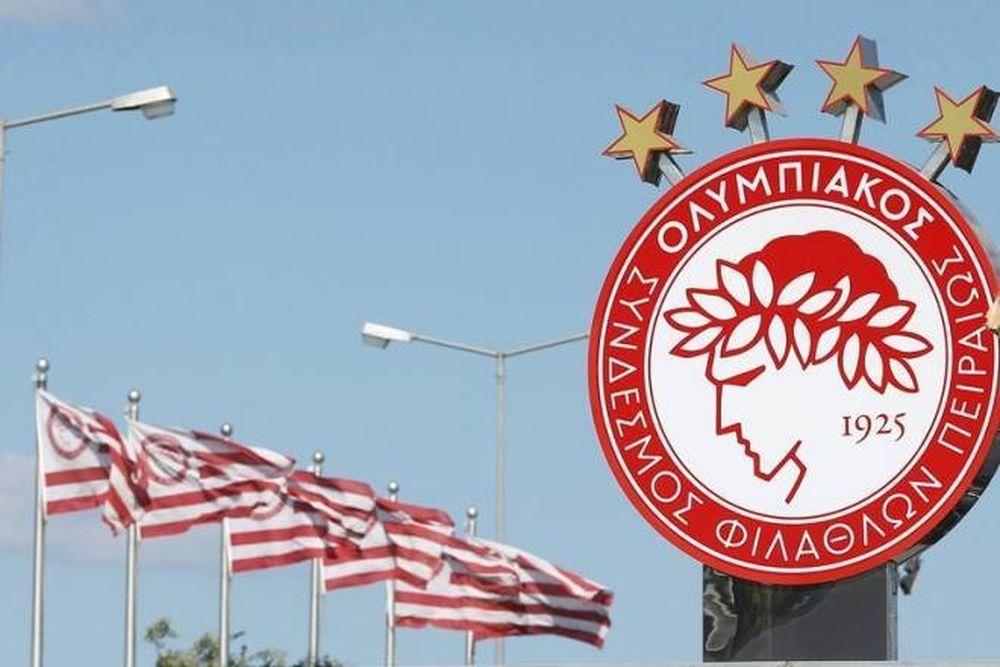 Ολυμπιακός: Παράταση για τα διαρκείας