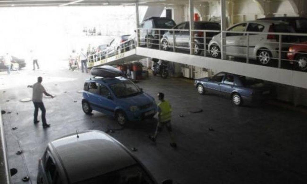 Φρικτός θάνατος Έλληνα οδηγού σε πλοίο στο λιμάνι της Πάτρας