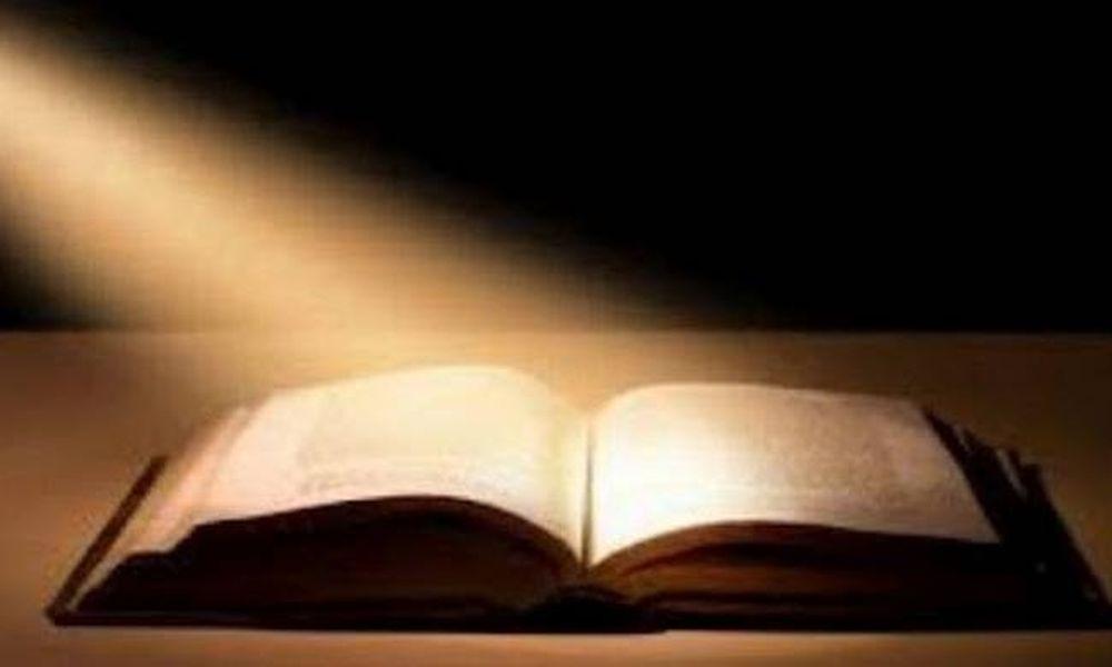 Έσπασαν τον κώδικα της Αγίας Γραφής - Τι θα συμβεί στις 23 Σεπτεμβρίου 2017 (vid)