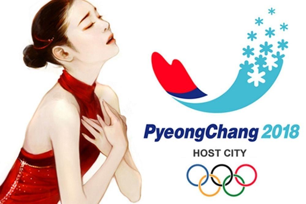 Ικανοποιημένη η ΔΟΕ από τα έργα για του Χειμερινούς Ολυμπιακούς της Πιονγκτσάνγκ