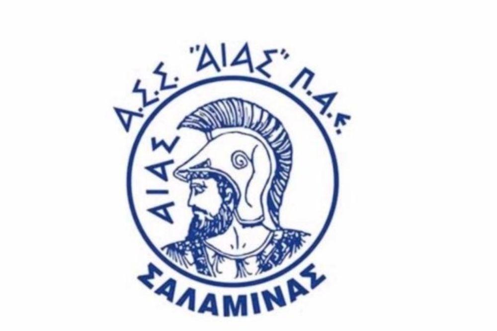 Αίας Σαλαμίνας: «Τα δύσκολα πέρασαν»