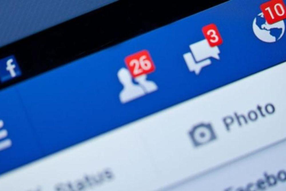 Αυτή είναι η νέα λειτουργία του facebook που διχάζει και προκαλεί «τρόμο» στους χρήστες!