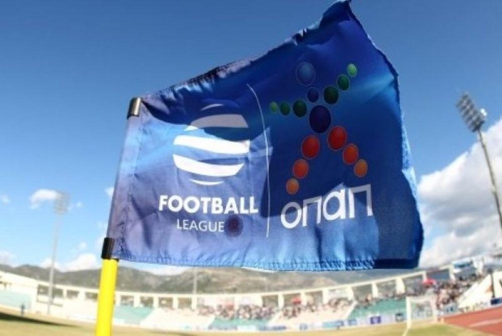 Δεσμεύτηκε για λύση στο τηλεοπτικό της Football League ο Κοντονής