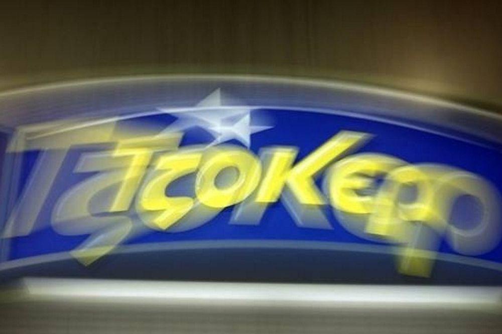 Τζόκερ: Οι τυχεροί αριθμοί για τα 3,3 εκάτ. ευρώ!