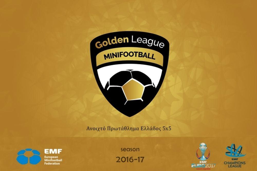 Η Golden League 5×5 ανοίγει πλέον την Ευρωπαϊκή πύλη σε όλους!