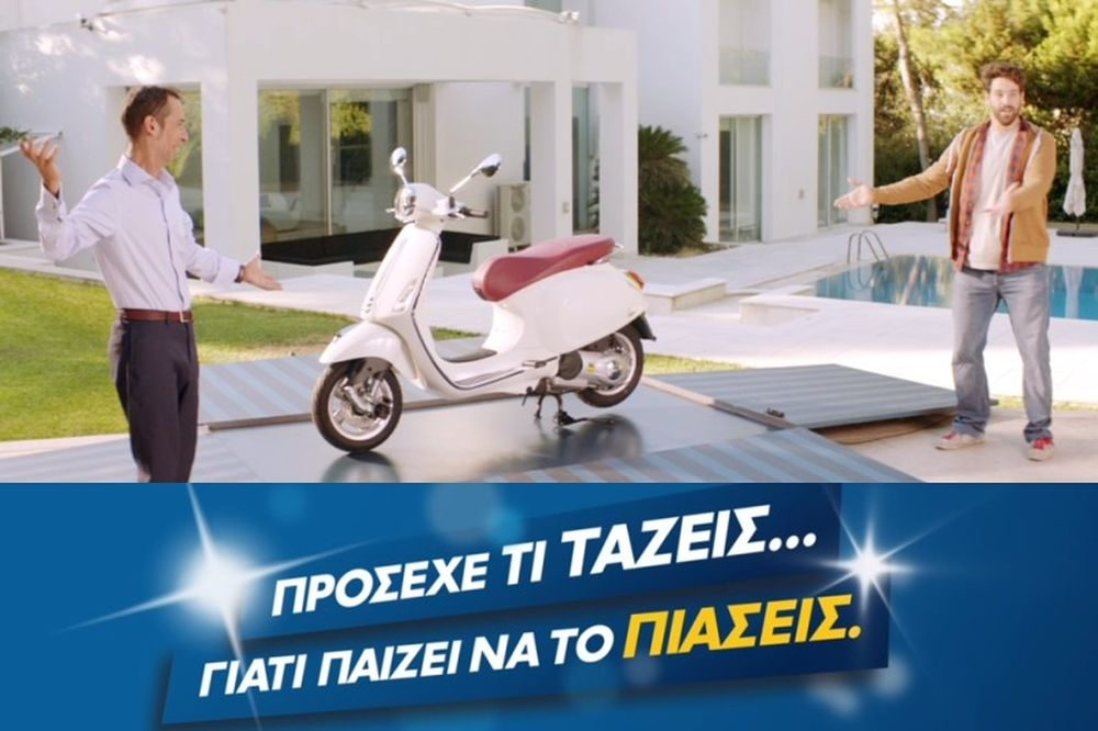 Παραζάλη και ταξίματα με τα 5 εκατομμύρια ευρώ του Τζόκερ